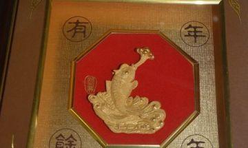Образцовый ансамбль танца «Радуга» (старшая возрастная группа) - главный приз Всемирного детского фестиваля хореографического искусства «Золотая жемчужина океана», Тайвань