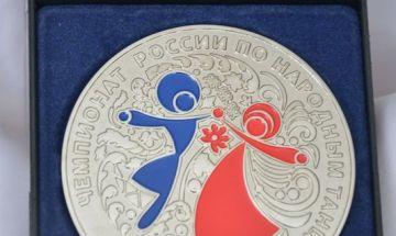 СЕРЕБРЯНАЯ медаль Чемпионата России по народным танцам 2015 год
