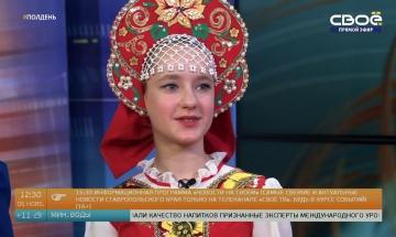 Дарья Стежко, Диана Рева и Елена Бобровицкая