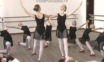 Ставропольским танцорам будет где развернуться