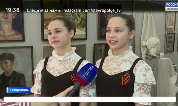 Учащиеся Хореографической школы в числе стипендиатов Губернатора  Ставропольского края