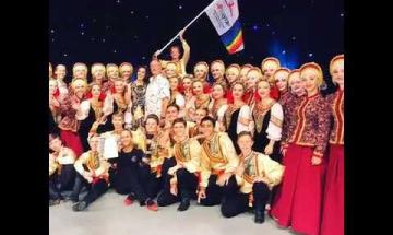 Международный конкурс хореографического искусства «Танцемания» 2018-2019